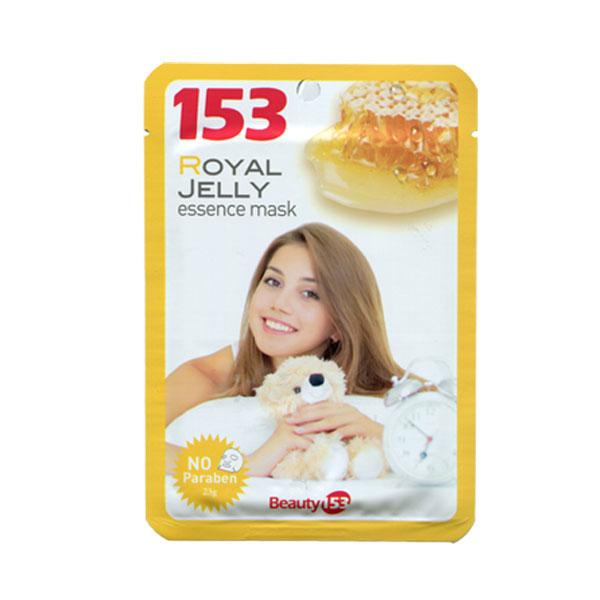 Маска тканевая Beauty 153 с маточным молочком<br>