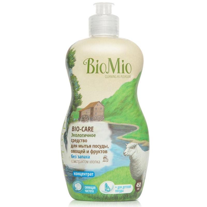 Экологичное средство для мытья посуды овощей и фруктов BioMio 450 мл. с экстрактом хлопка и ионами серебра<br>
