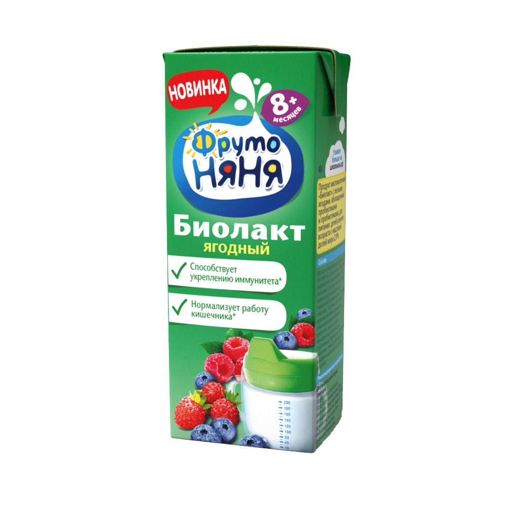 Напиток кисломолочный ФрутоНяня Биолакт 200 мл Лесные ягоды 2,9% (с 8 мес)<br>