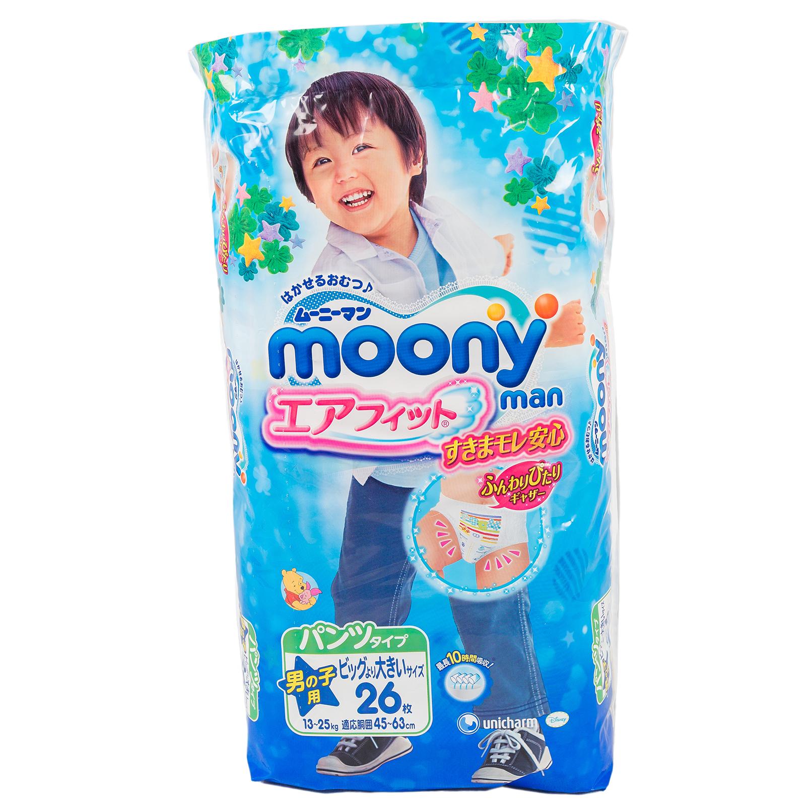 Трусики Moony для мальчиков 13-25 кг (26 шт) Размер SPB<br>