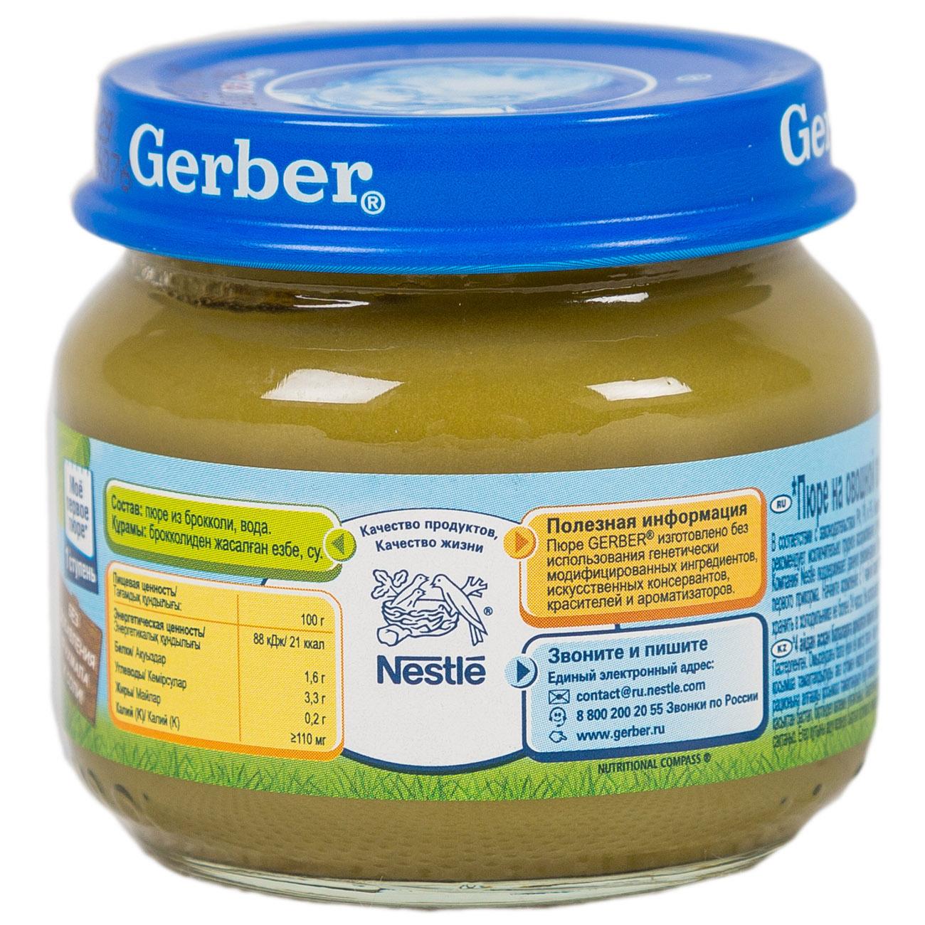 ���� Gerber ������� 80 �� ��������  (1 �������)