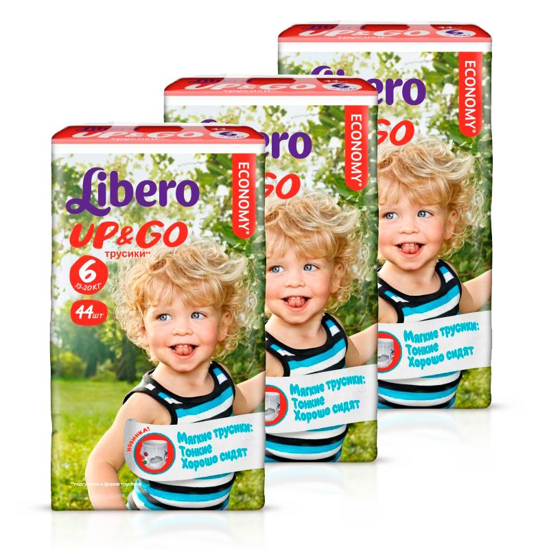 Набор Libero из 3-х пачек 13-20 кг (44 шт) Размер 6<br>