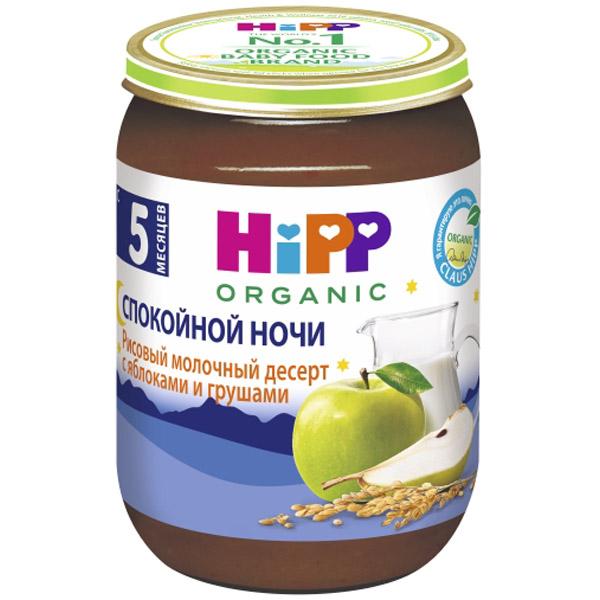 Каша Hipp Спокойной ночи 190 гр Рис с молоком яблоком и грушей (с 5 мес)<br>