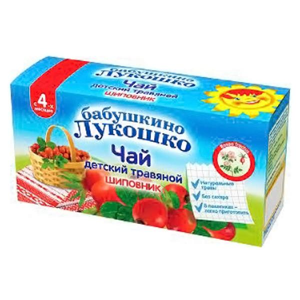 Чай для кормящих мам Бабушкино лукошко с шиповником 20 пакетиков<br>