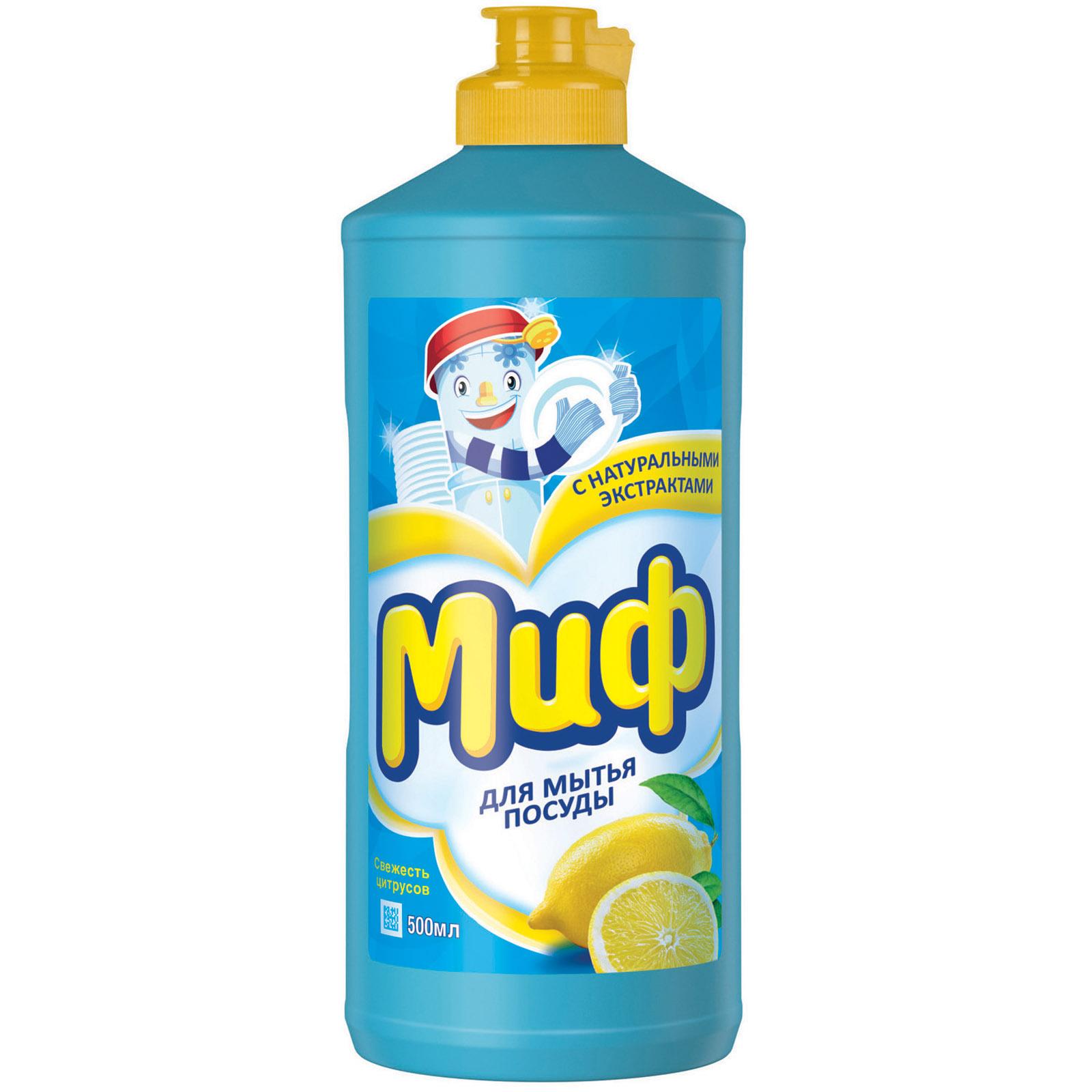 Средство для мытья посуды Миф Лимонная Свежесть 500 мл<br>