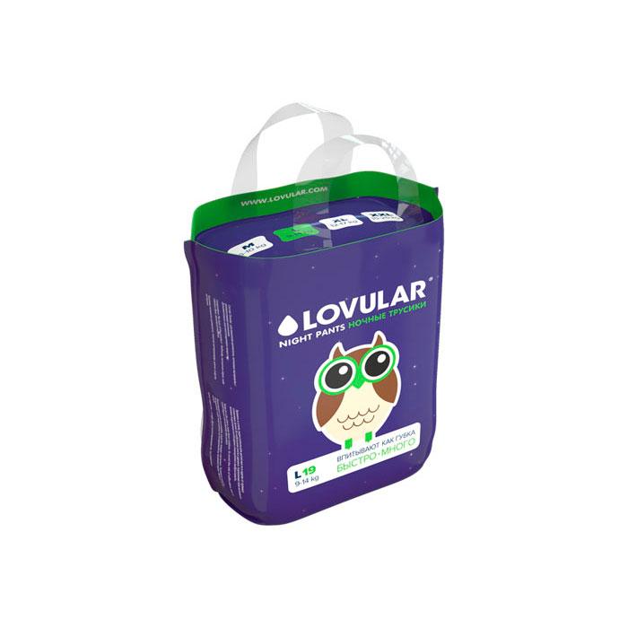 Трусики-подгузники LOVULAR ночные 9-14 кг 19 штук (L)<br>