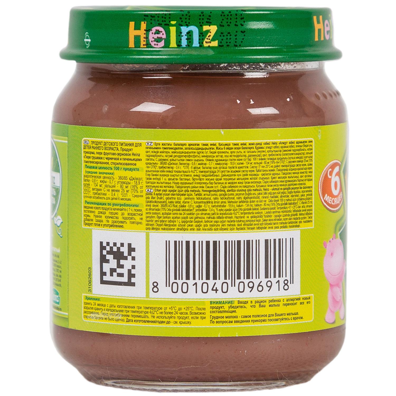 Пюре Heinz фруктовое 120 гр Грушка и черничка с печеньем (с 6 мес)