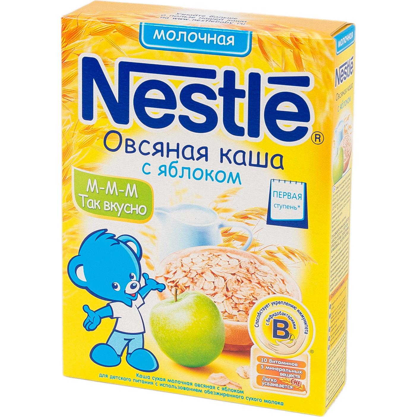 Каша Nestle молочная 250 гр Овсяная с яблоком (1 ступень)<br>
