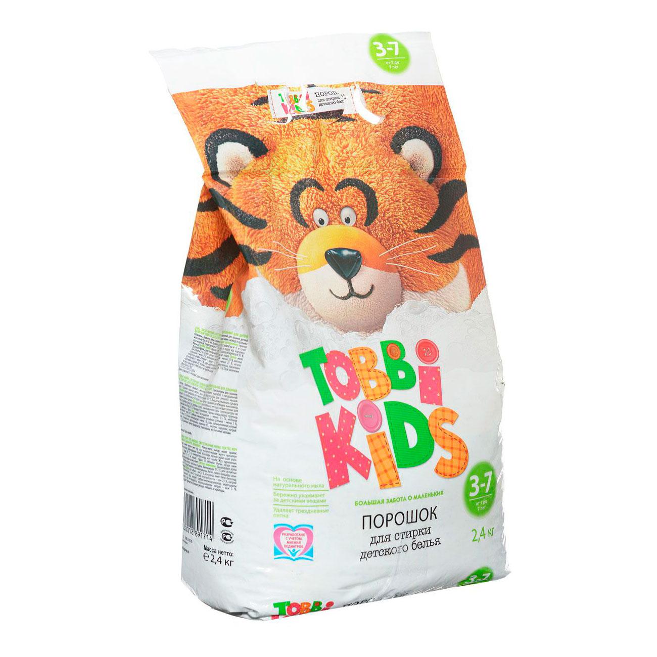 Стиральный порошок Tobbi Kids от 3-7 лет  2,4 кг<br>