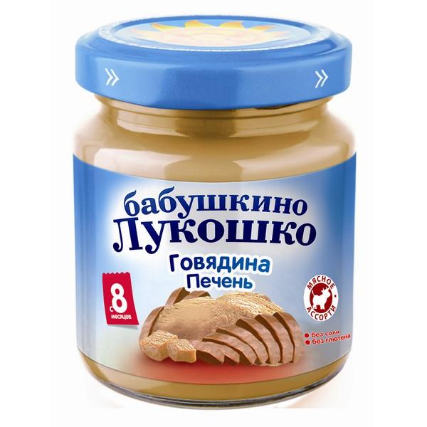 Пюре Бабушкино лукошко мясное 100 гр Говядина печень (с 8 мес)<br>