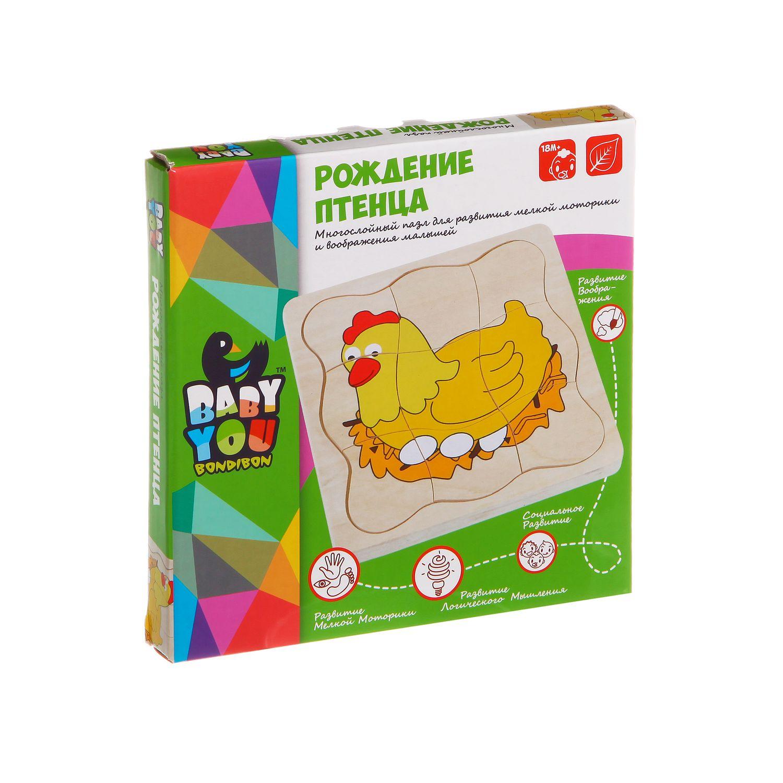 Игровой набор деревянный Bondibon Рамка-вкладыш Рождение птенца<br>