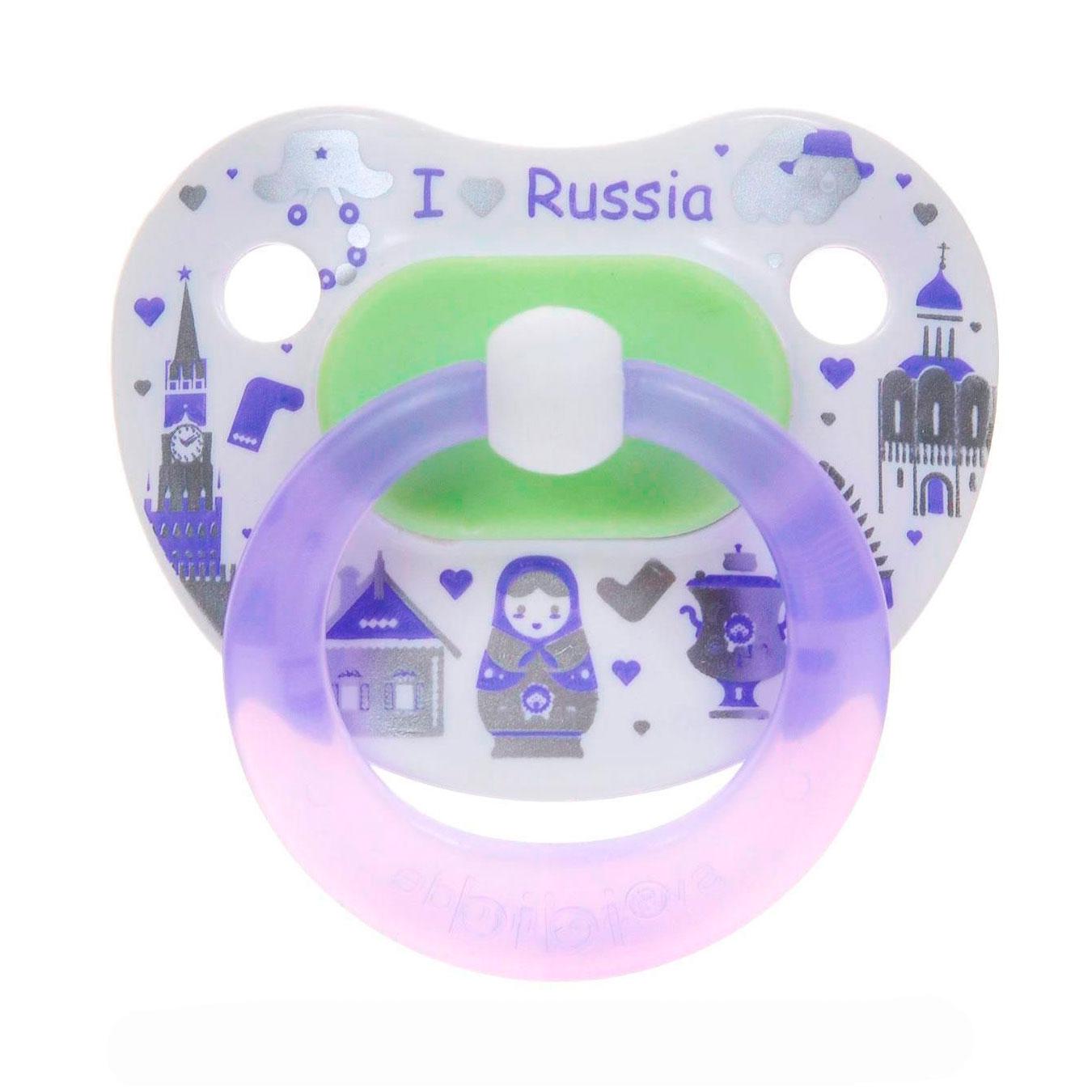 Пустышка Bibi Я люблю Россию Сиреневая (с 6 мес)<br>
