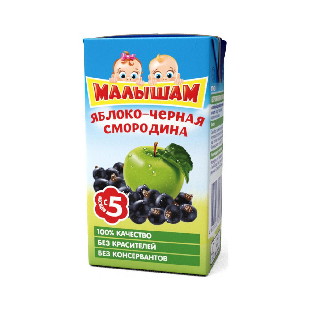 Нектар Малышам 125 мл (тетрапак) Яблоко черная смородина (с 5 мес)<br>