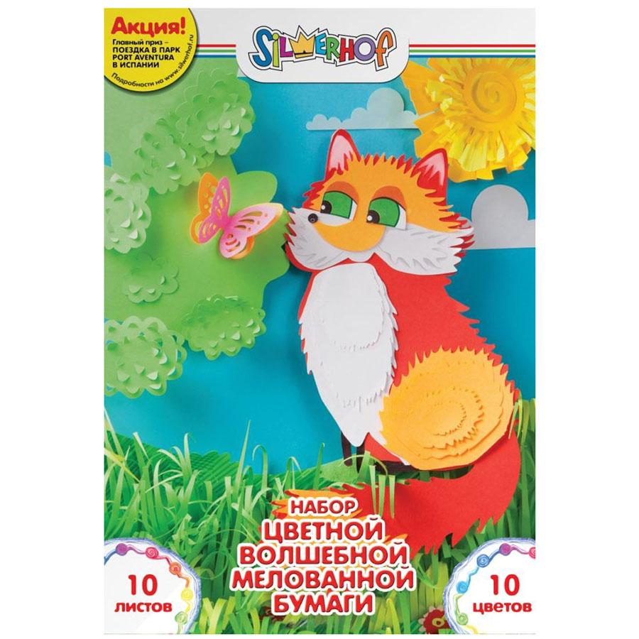 Цветная бумага Silwerhof Мелованная<br>