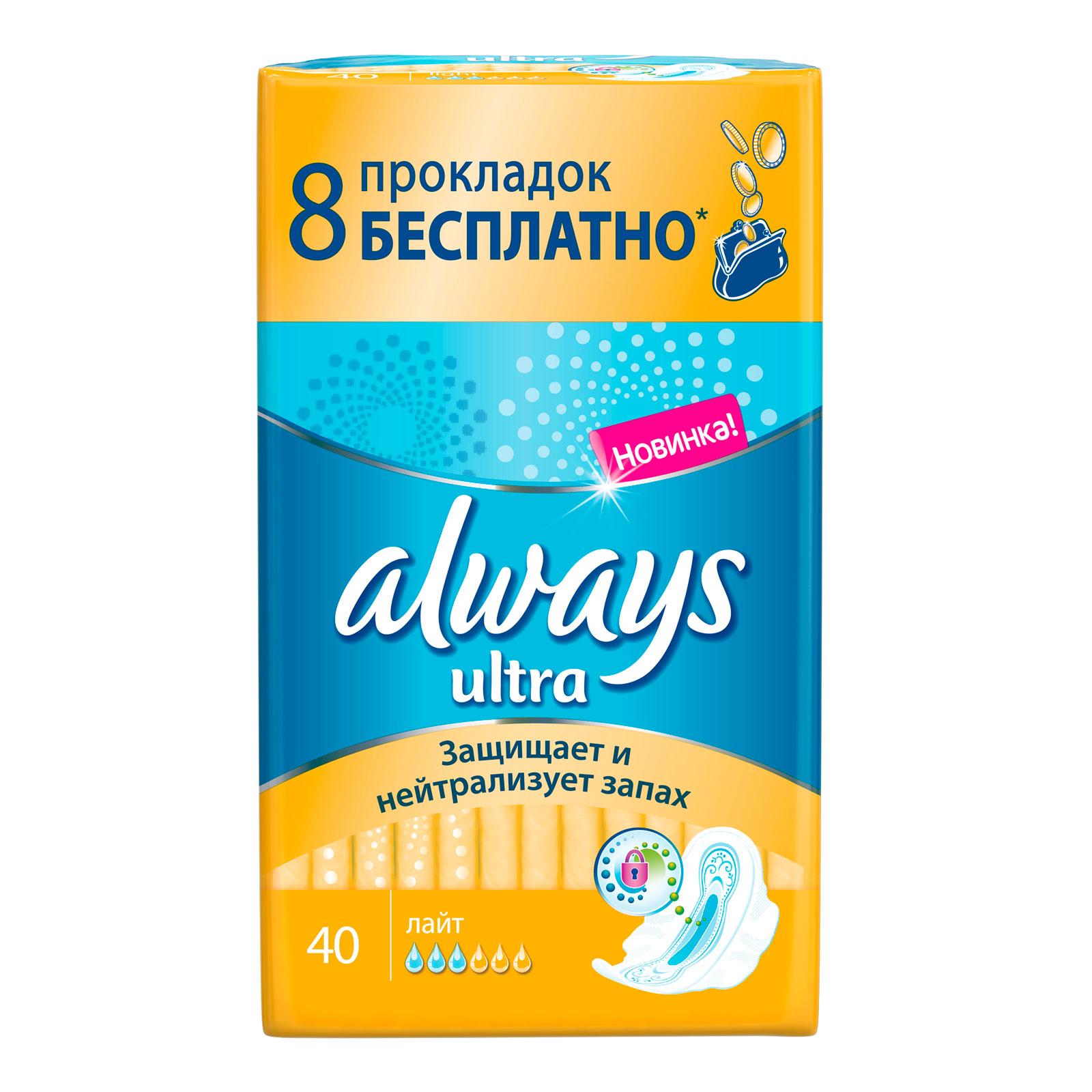 Гигиенические прокладки Always Ultra Aroma 40шт Light Quatro<br>