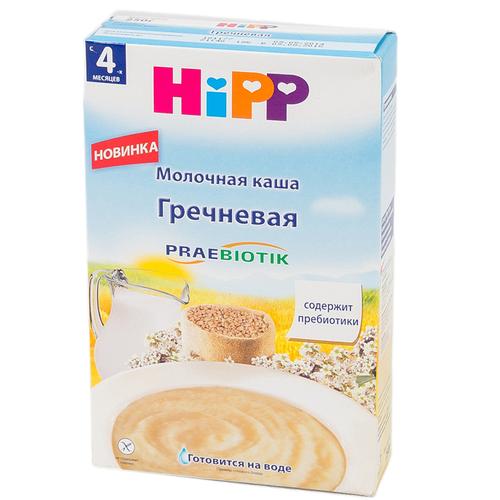 ���� Hipp �������� 250 �� ��������� � ������������ (� 4 ���)