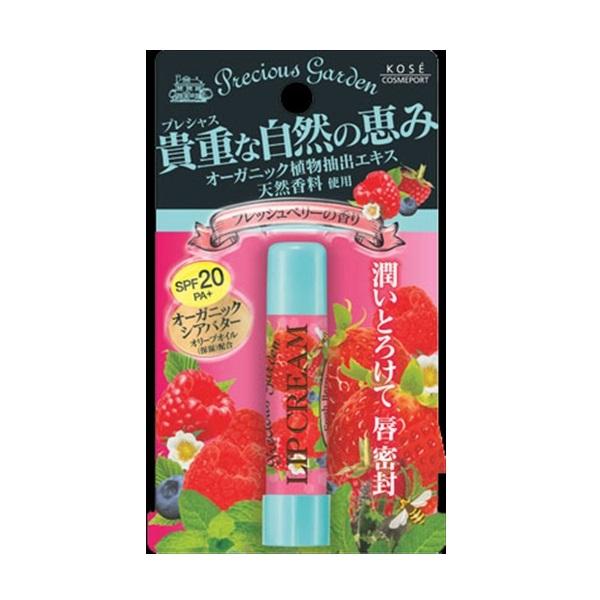 Бальзам для губ Kose с органическими экстрактами растений Свежие ягоды<br>
