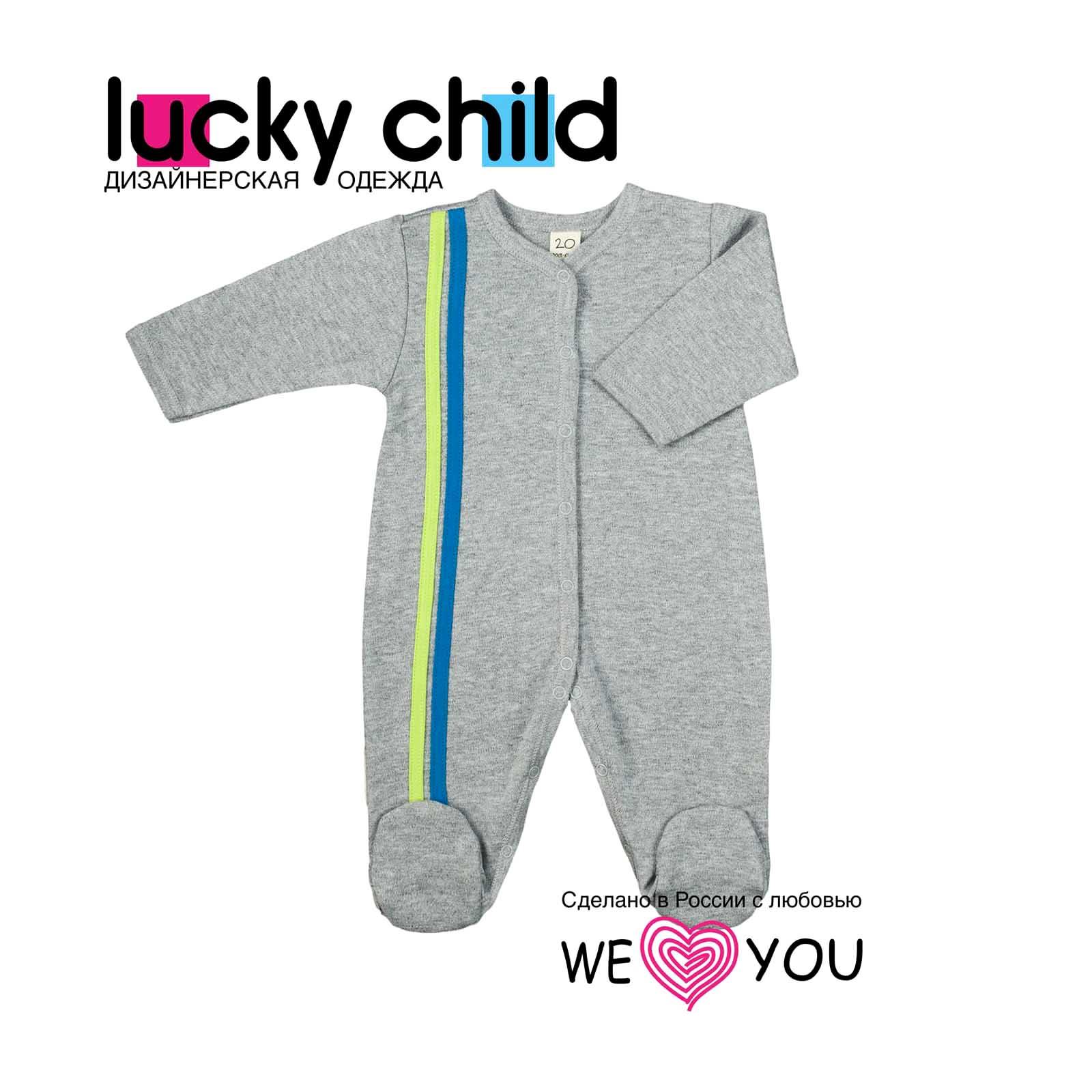 Комбинезон Lucky Child коллекция Спортивная линия, для мальчика размер 62<br>