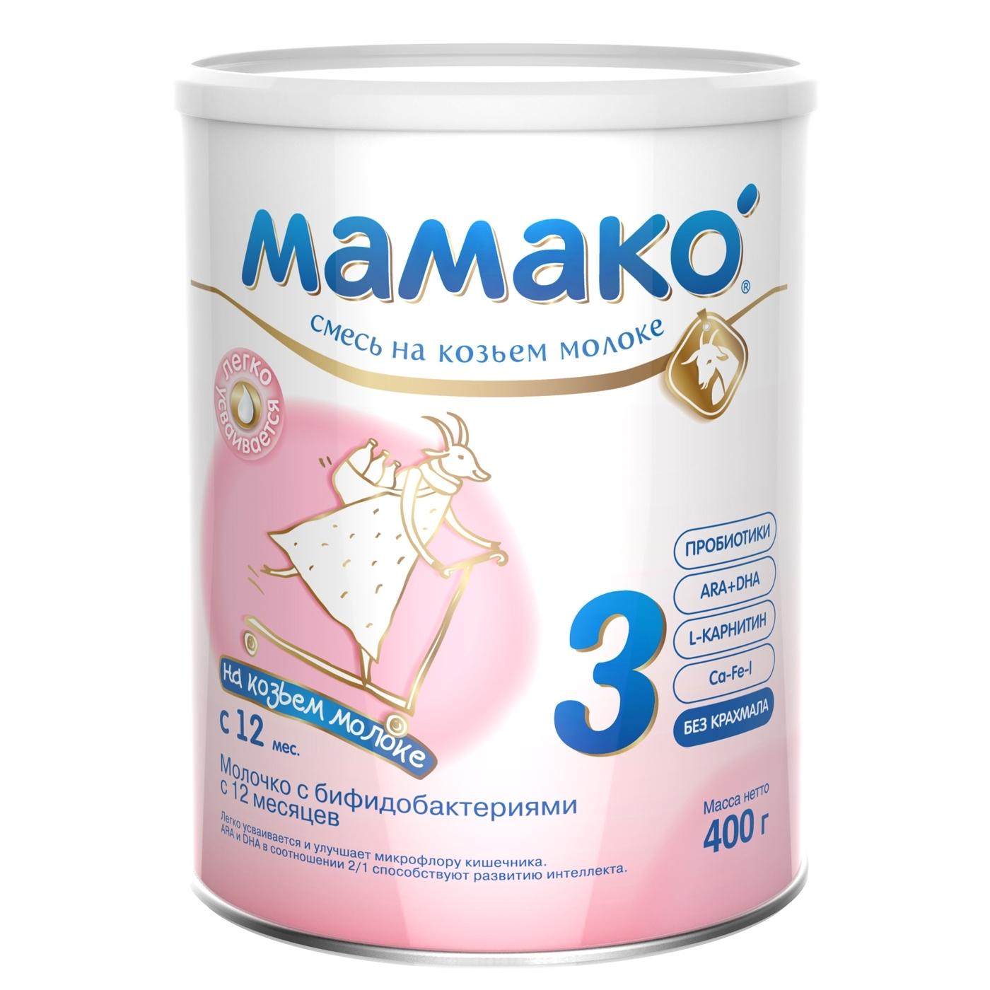 Мамако молочная смесь на основе козьего молока 400 гр №3 (с 12 мес)<br>