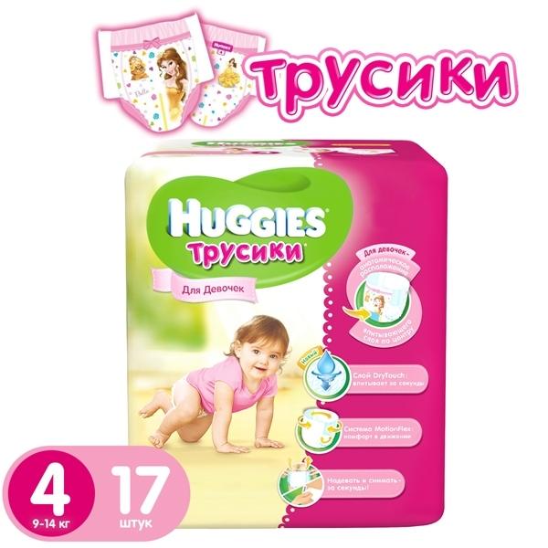 Трусики Huggies для девочек 8-14 кг (17 шт) Размер 4<br>