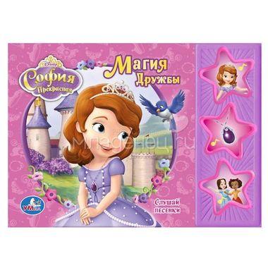 Книга Умка с 3 звуковыми кнопками Disney Принцесса София Магия дружбы