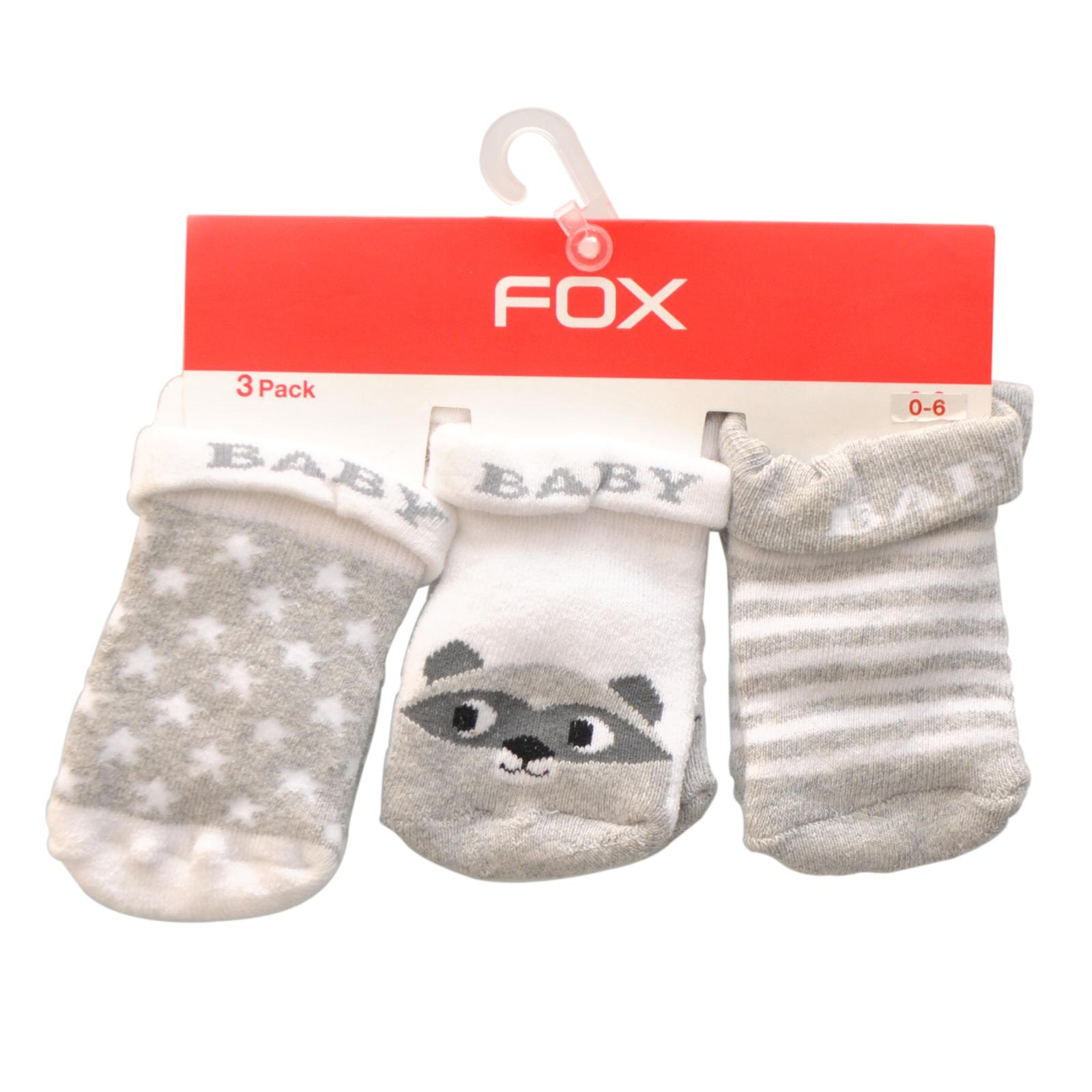 ����� FOX ���� ���� ����� ������ � 0 �� 6 ���.