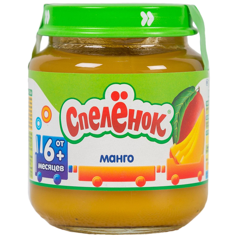 Пюре Спеленок фруктовое 125 гр Манго (с 6 мес)<br>