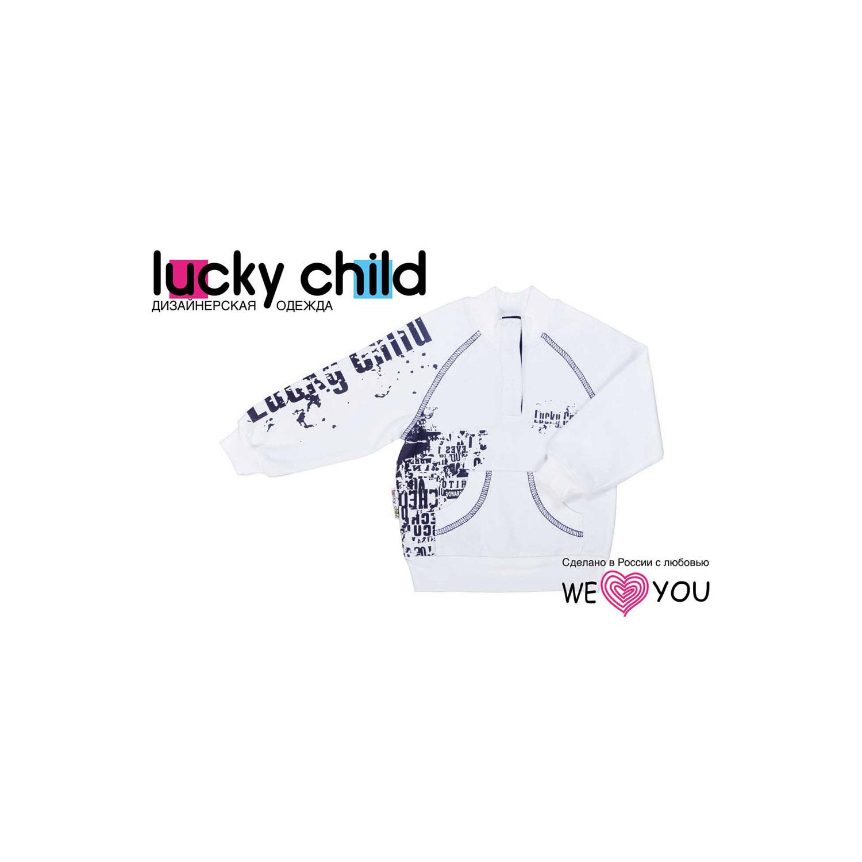 Кофта Lucky Chilld без капюшона (толстовка), цвет белый размер 80<br>