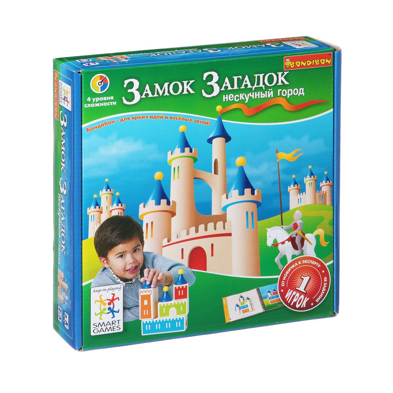Логические игры Bondibon Замок загадок<br>