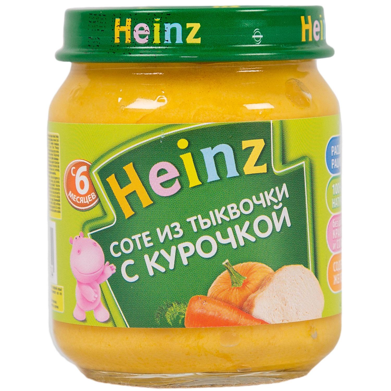 Пюре Heinz мясное с овощами 120 гр Соте из тыковки с курочкой (с 6 мес)<br>