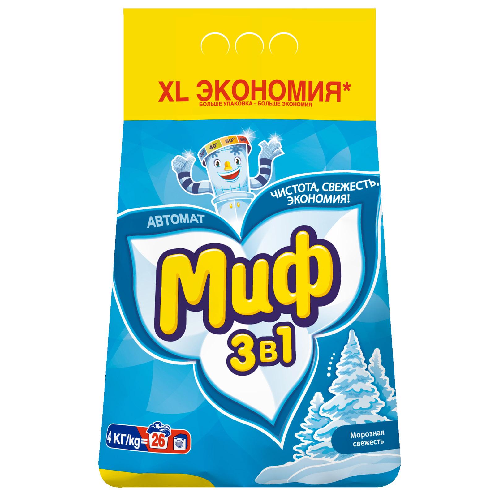 Стиральный порошок Миф 3в1 автомат Морозная Свежесть 4кг<br>