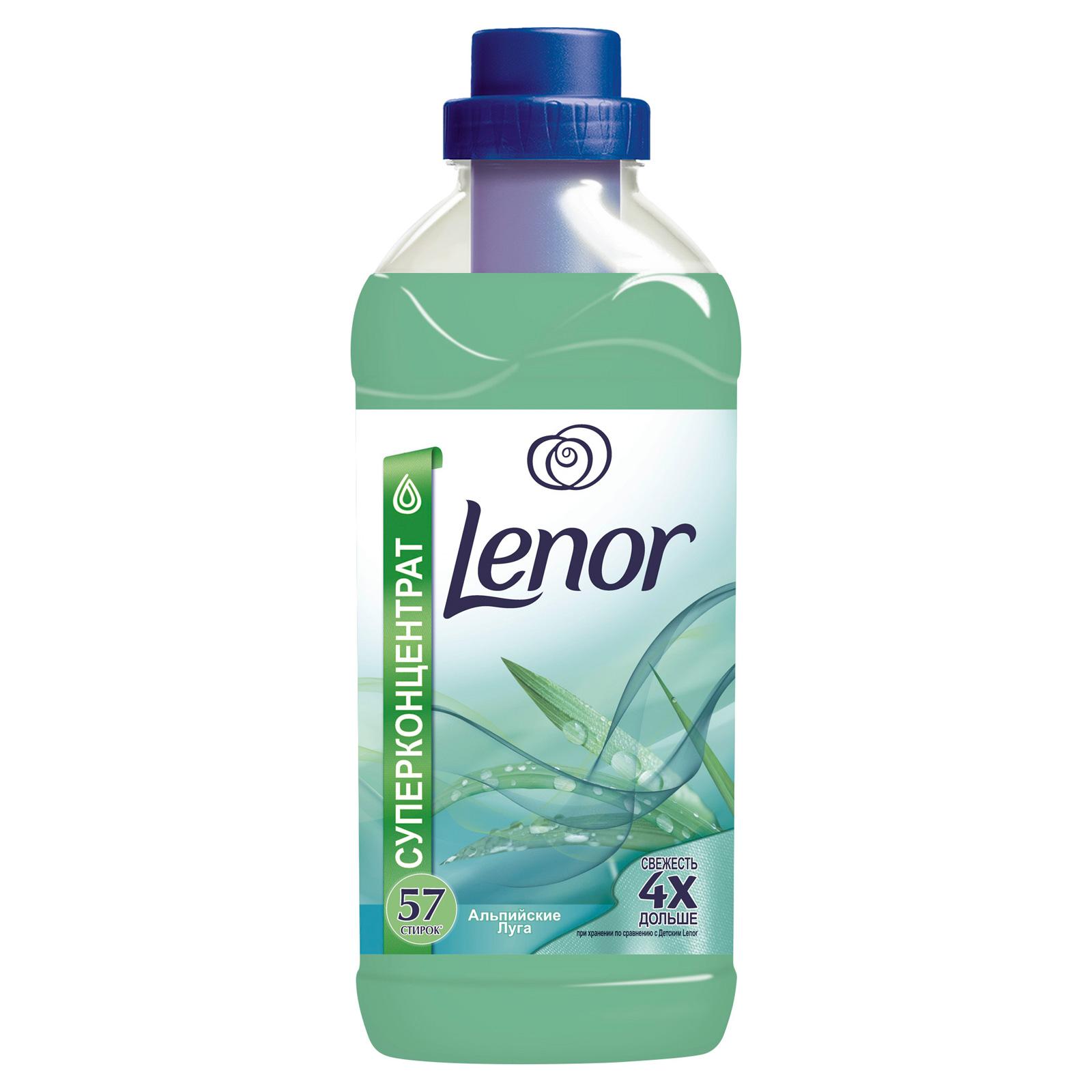 Кондиционер для белья Lenor 2 л Луга 2л (57стирок)<br>