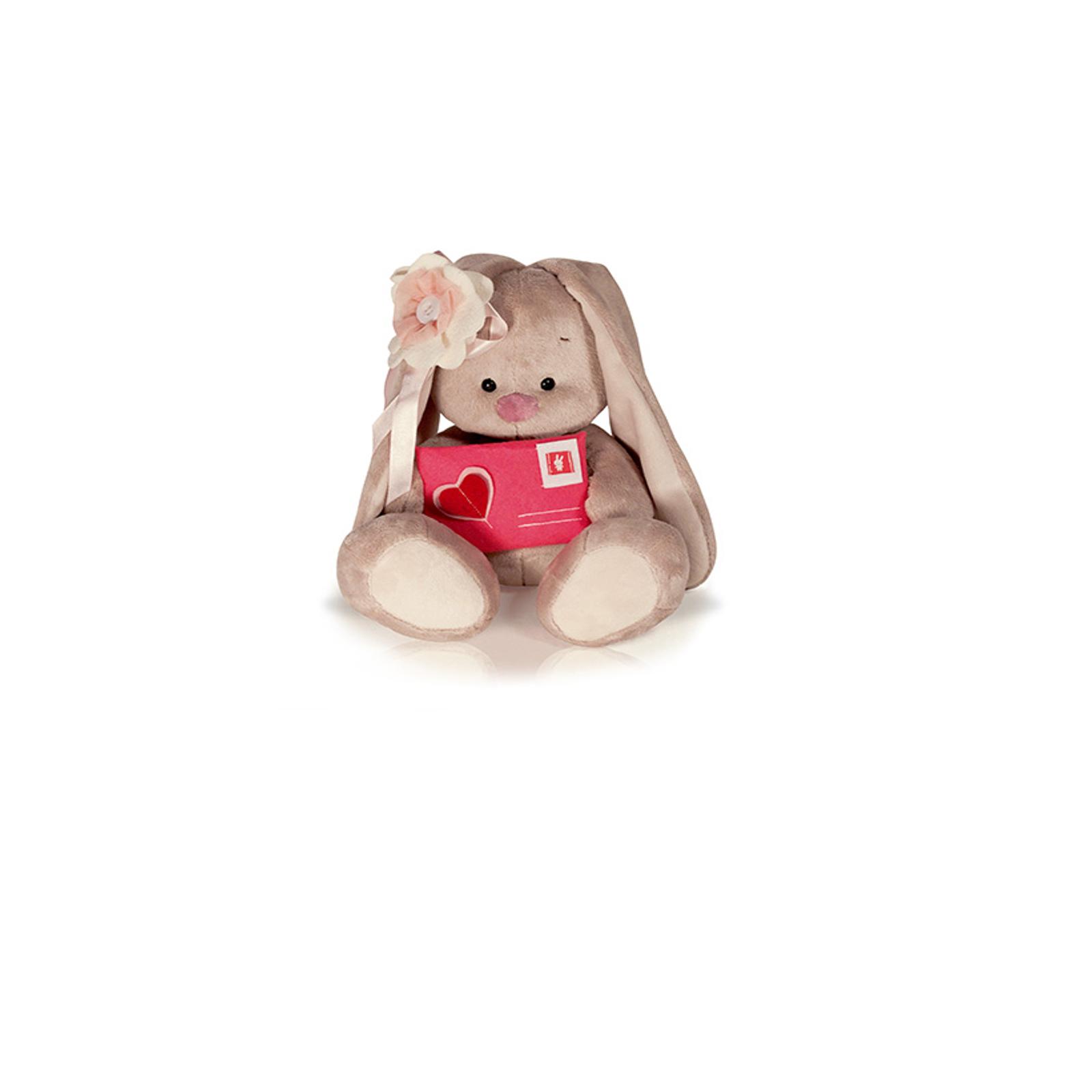 Мягкая игрушка Зайка Ми с письмом 18 см