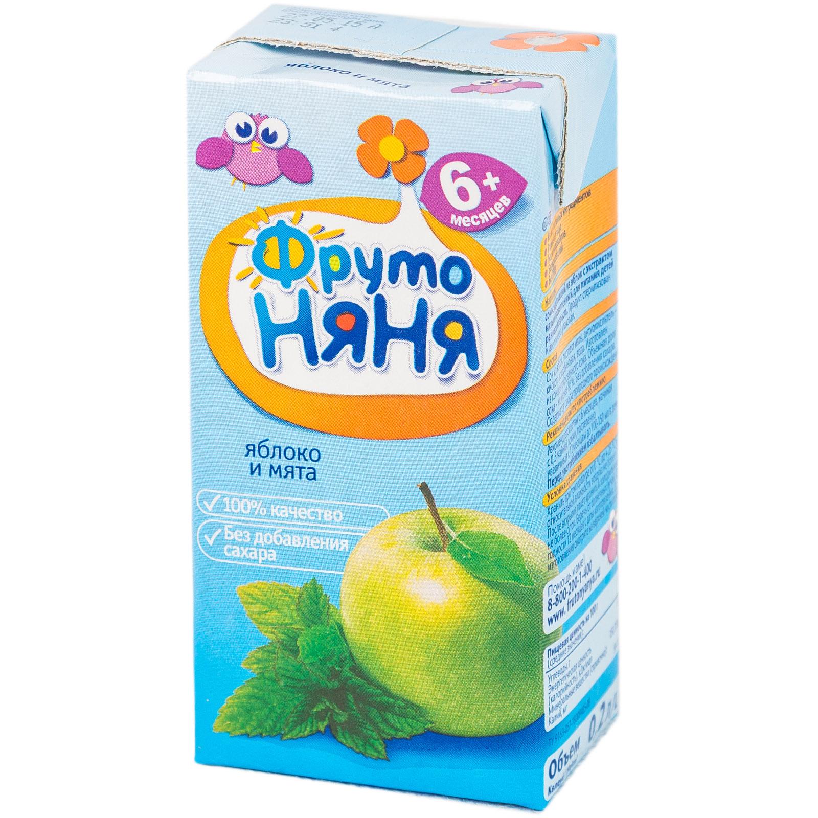 Сок Фрутоняня 200 мл Яблоко с мятой (с 6 мес)