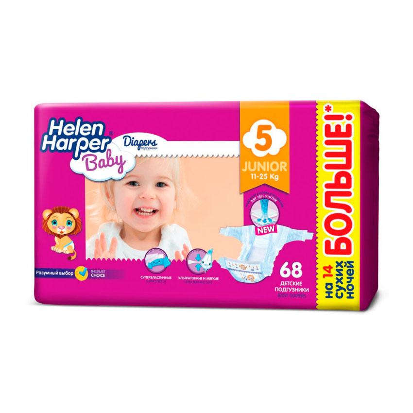 Подгузники Helen Harper Baby Junior 11-25 кг (68 шт) Размер 5<br>