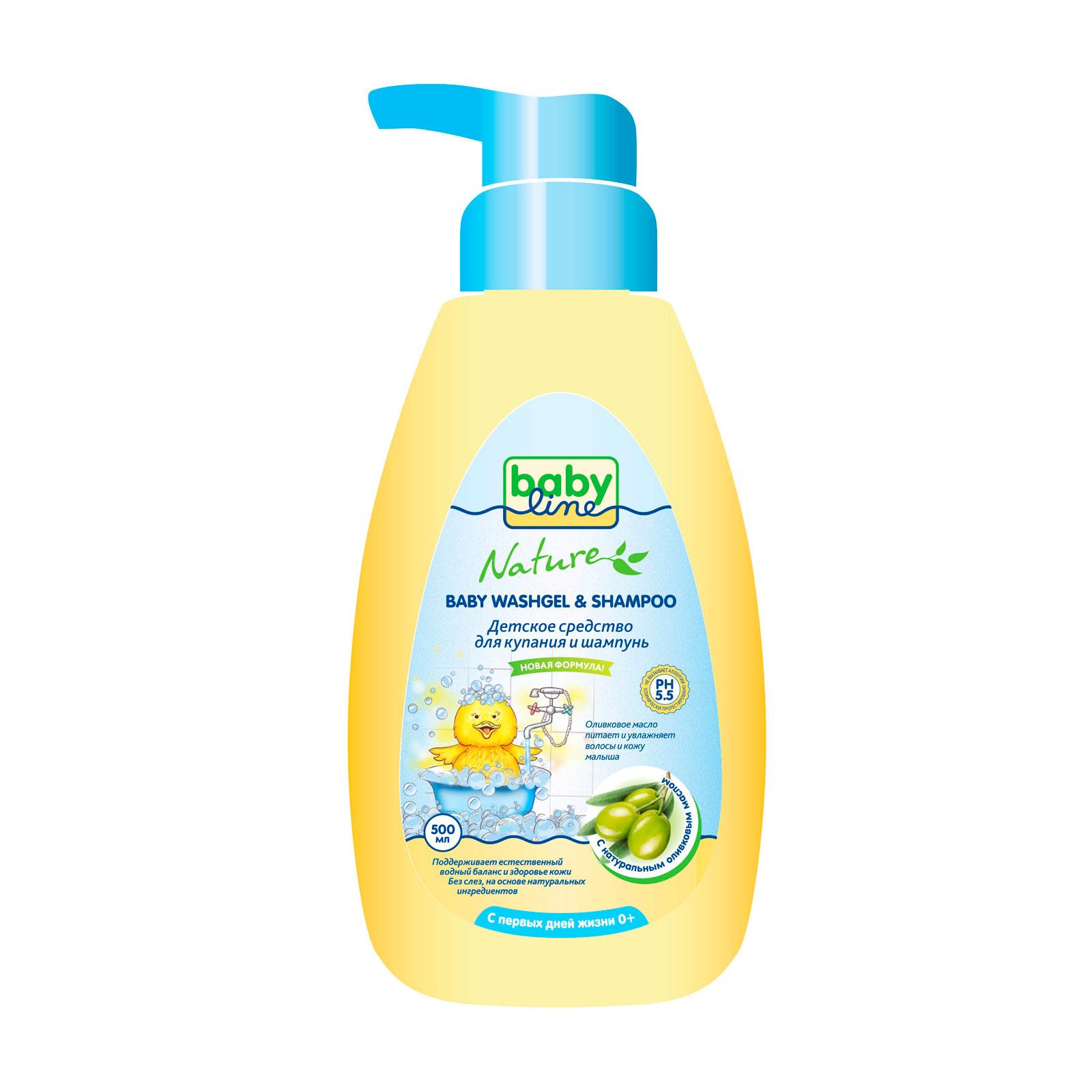 Средство для купания и шампунь BabyLine Nature с маслом оливы 500 мл  (с первых дней жизни)<br>