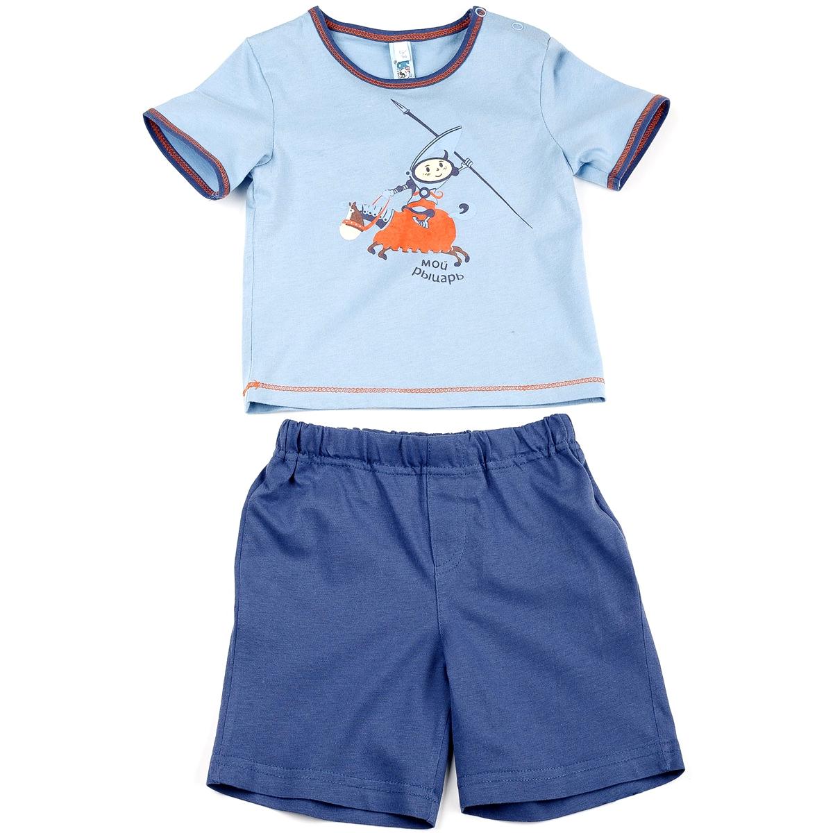 Комплект Veneya Венейя (футболка+шорты) для мальчика, цвет голубой размер 92