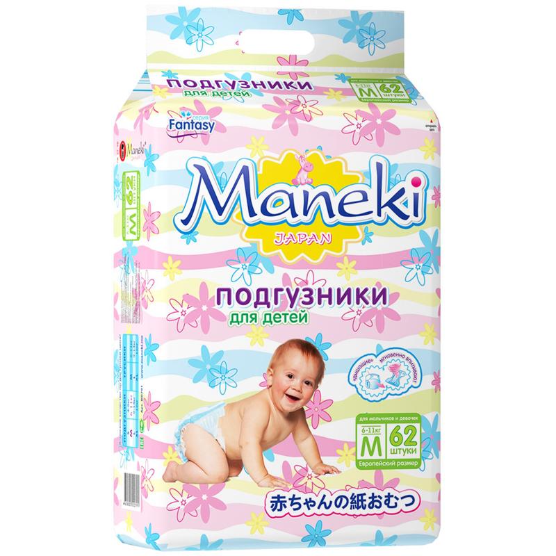 ���������� Maneki Fantasy 6-11 �� (62 ��) ������ M