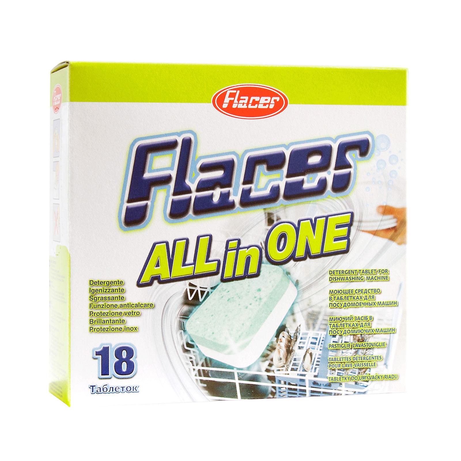 Таблетки Flacer для посудомоечных машин 18 шт