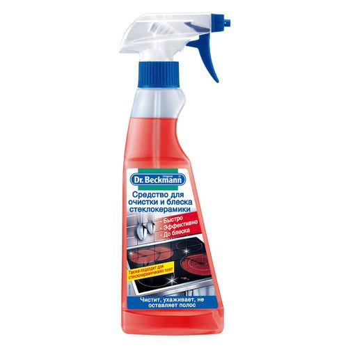 Средство Dr.Beckmann для очистки и блеска стеклокерамики 250 мл. спрей