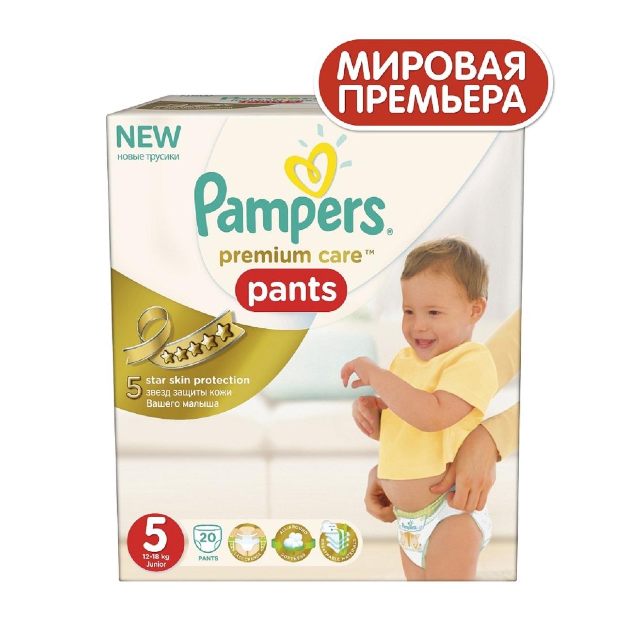 Трусики Pampers Premium Care 12-18 кг (20 шт) Размер 5<br>