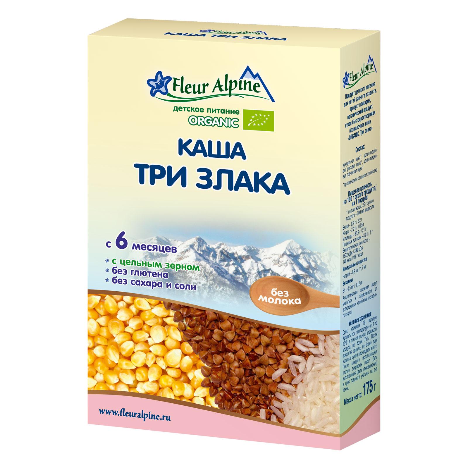 Каша Fleur Alpine Органик безмолочная 175 гр Три злака (с 6 мес)<br>