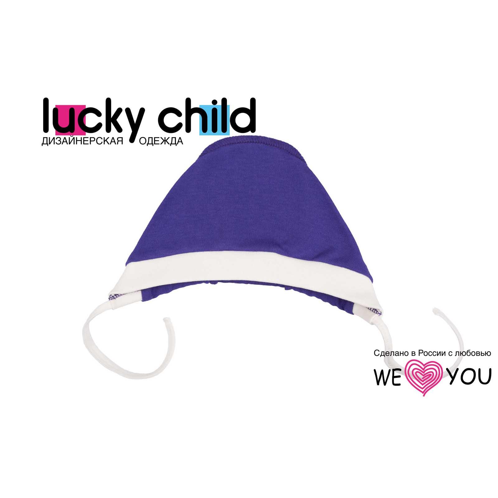 Чепчик Lucky Child, коллекция Нежность, цвет фиолетовый с белой тесьмой размер 36<br>