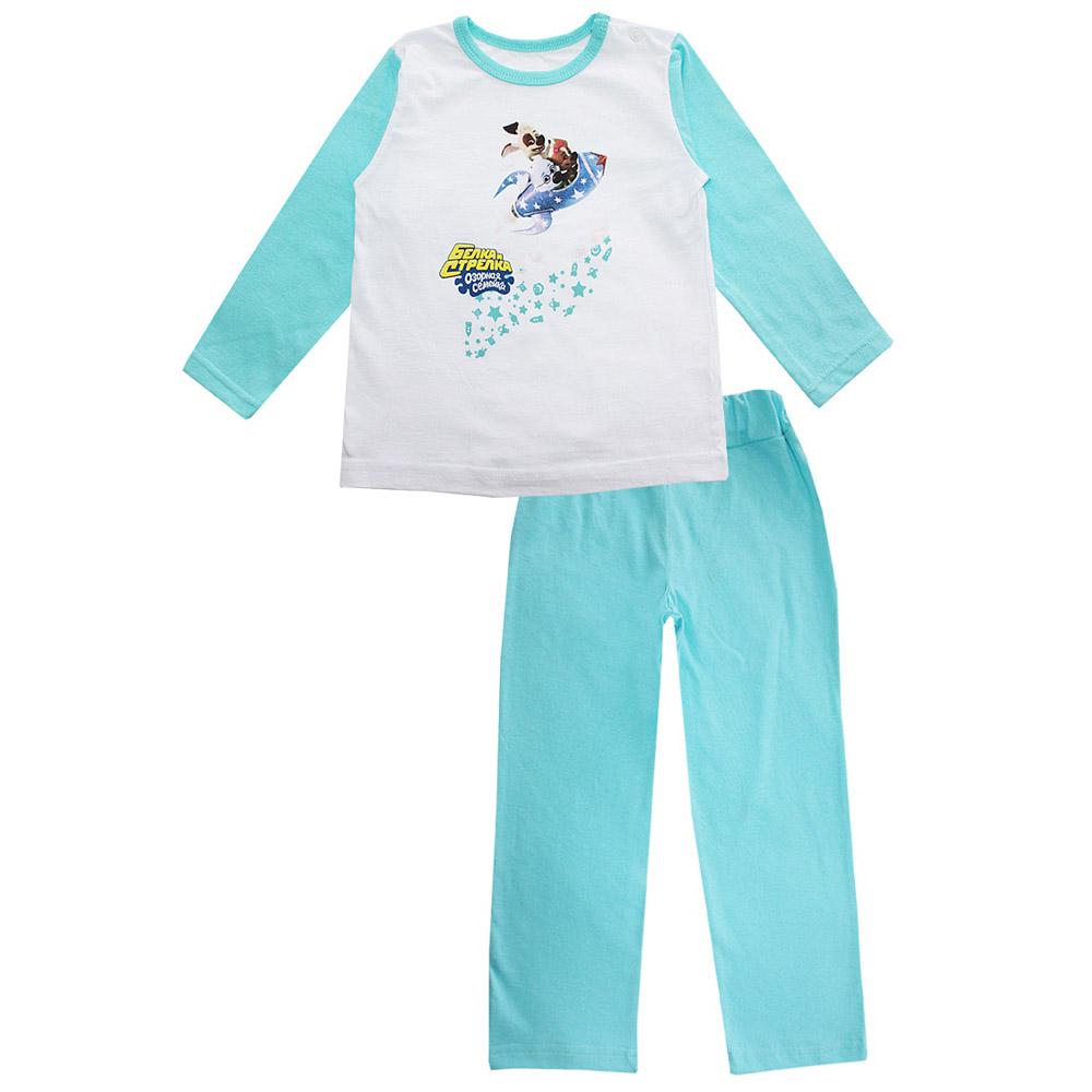Пижама Котамркот Озорная семейка-Белка и Стрелка (Рекс) рост 92 бирюзовый<br>