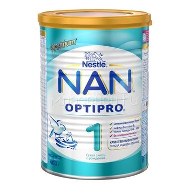 Молочная смесь Nestle NAN Premium OPTIPRO 400 гр №1 (с 0 мес)