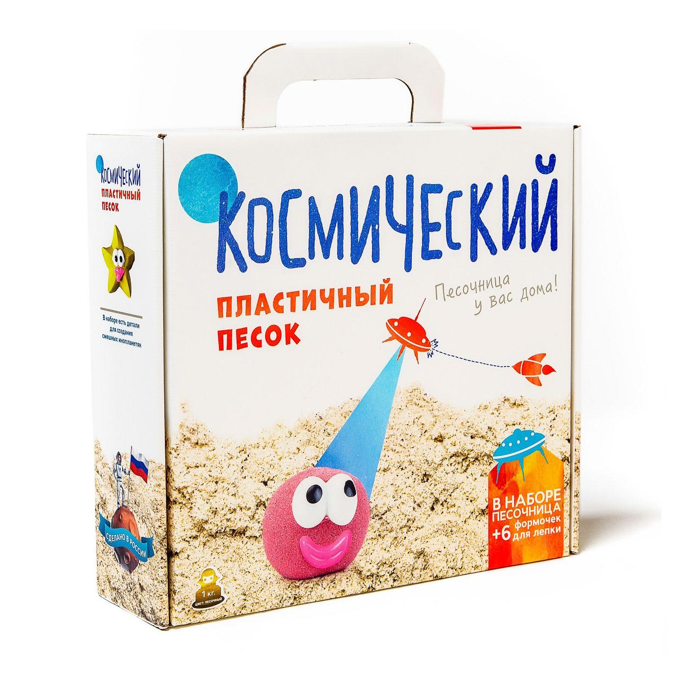 Набор песочница и формочки Космический песок Сиреневый 1 кг