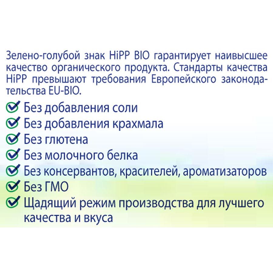 ���� Hipp ������� 80 �� �������� (� 4 ���)