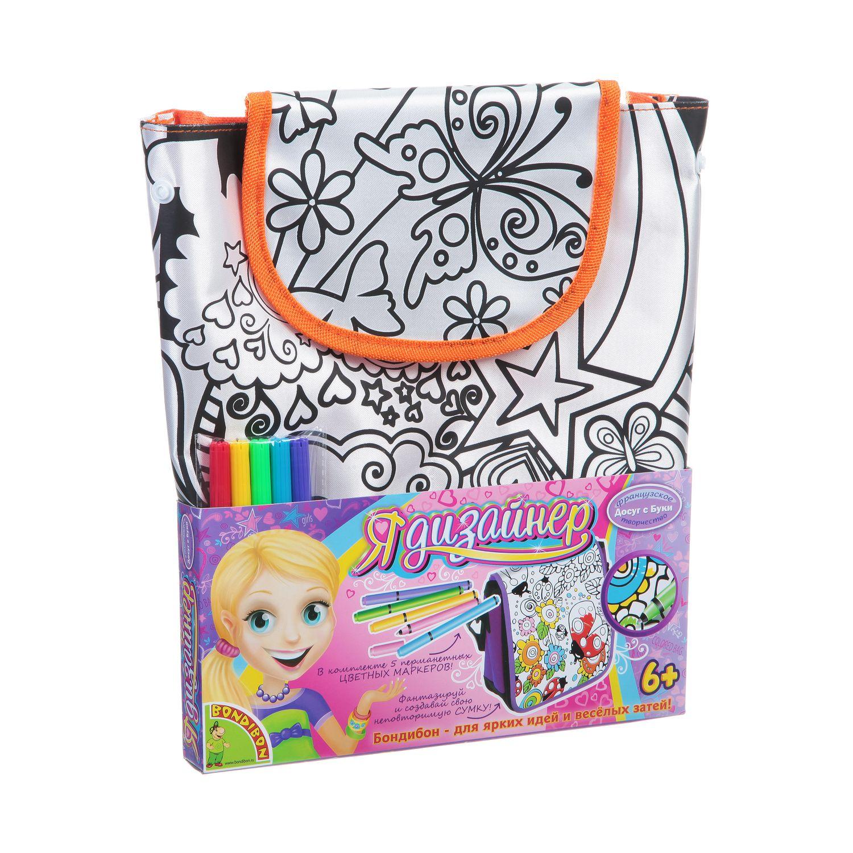 Рюкзак для раскрашивания Bondibon Оранжевый<br>