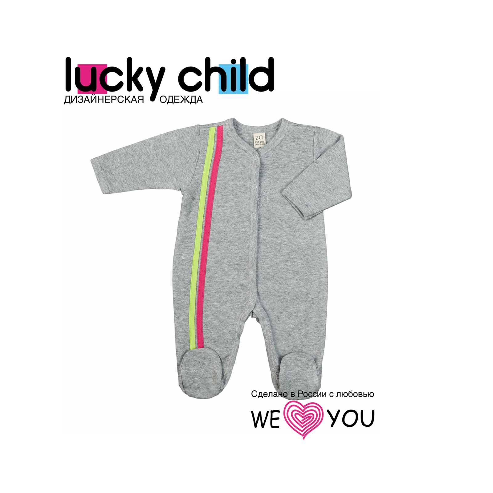 Комбинезон Lucky Child коллекция Спортивная линия, для девочки размер 62<br>