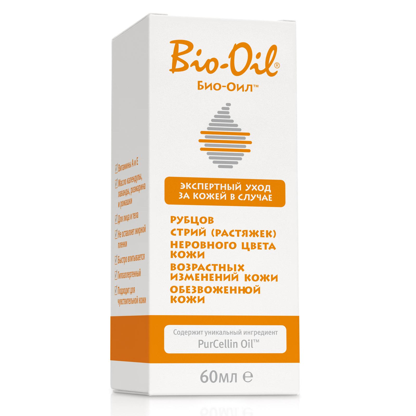 Масло косметическое Bio-Oil от шрамов, растяжек, неровного тона (60 мл)<br>